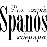 DIA XEIROS SPANOS COSMIMA